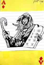 אורי ללקין ט'6 שמות—דברים_1