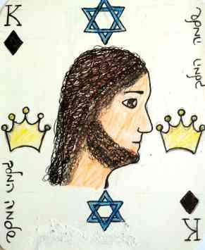 דניאל דוידאי ז'2 מלכים א'_1