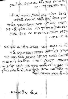 דניאל קורצ׳גין ז'2 שופטים_2