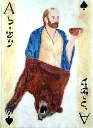 תמר אברהם ט'4 מלכים ב'_1