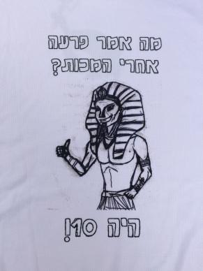 יא4 - ב